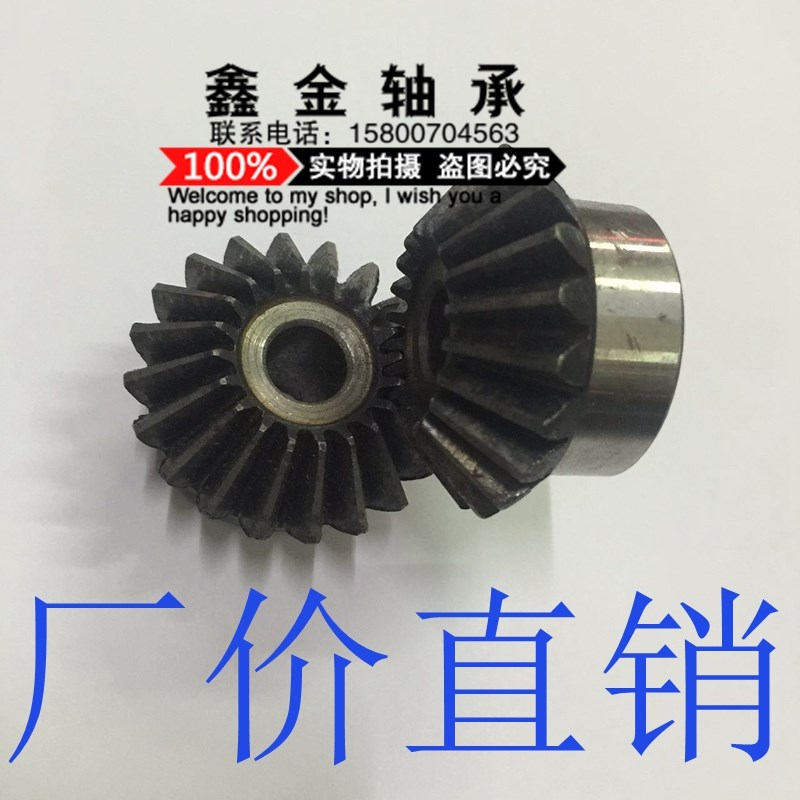Bevel gear tooth surface quenching 90 degree 1 to 1 transmission 2M mode 15/16/17/18/20/25/30 bevel gear