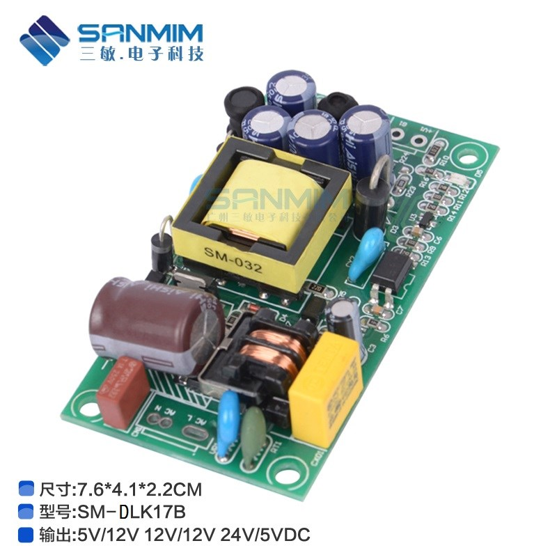 24V600mA\5V500mA switching power supply module, bare board, dual output isolation 220V to 24V/5V