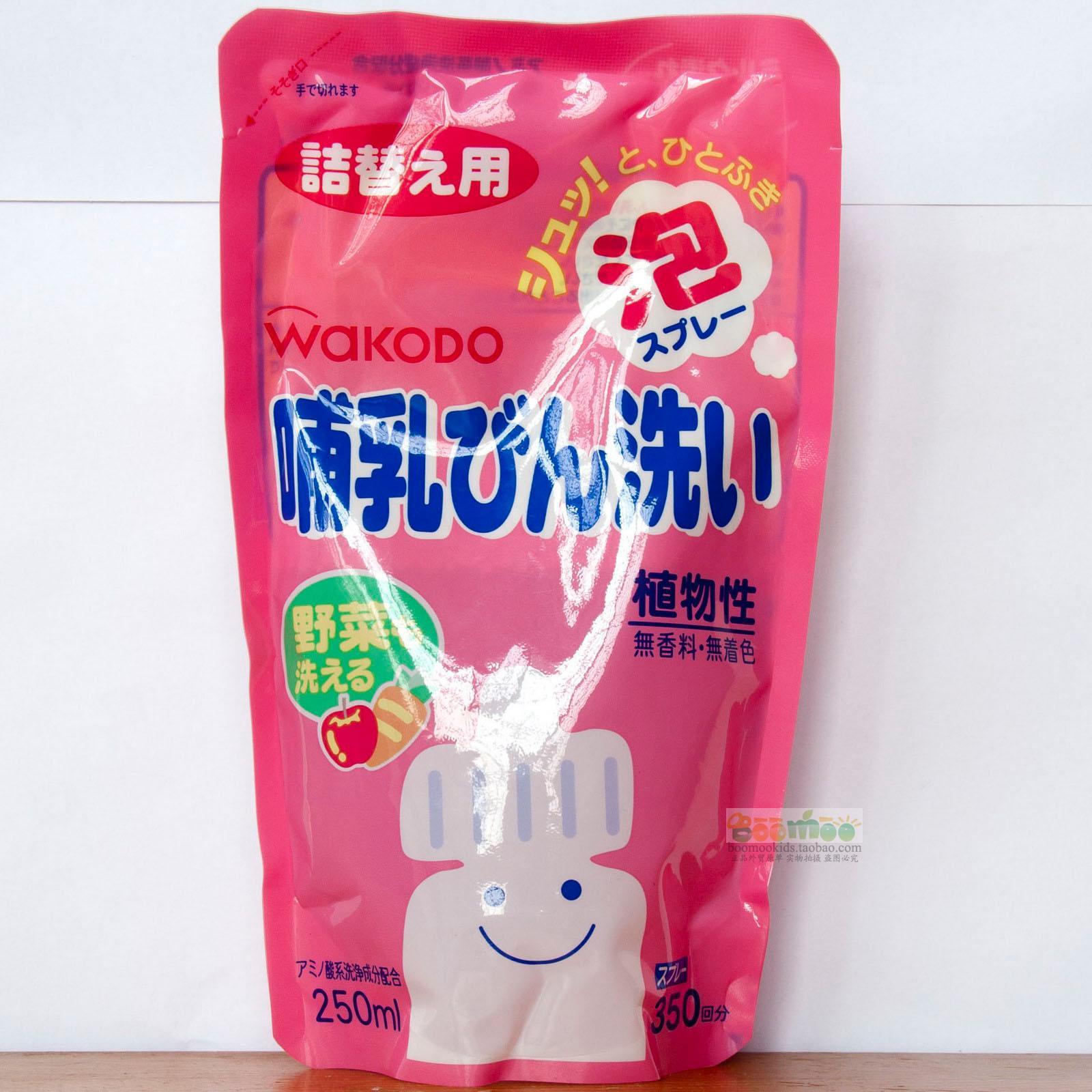 натуральные растительные формула японского оригинала и свет зал бутылки чистящим средством для чистки овощей и фруктов пополнения 250 мл жидкости