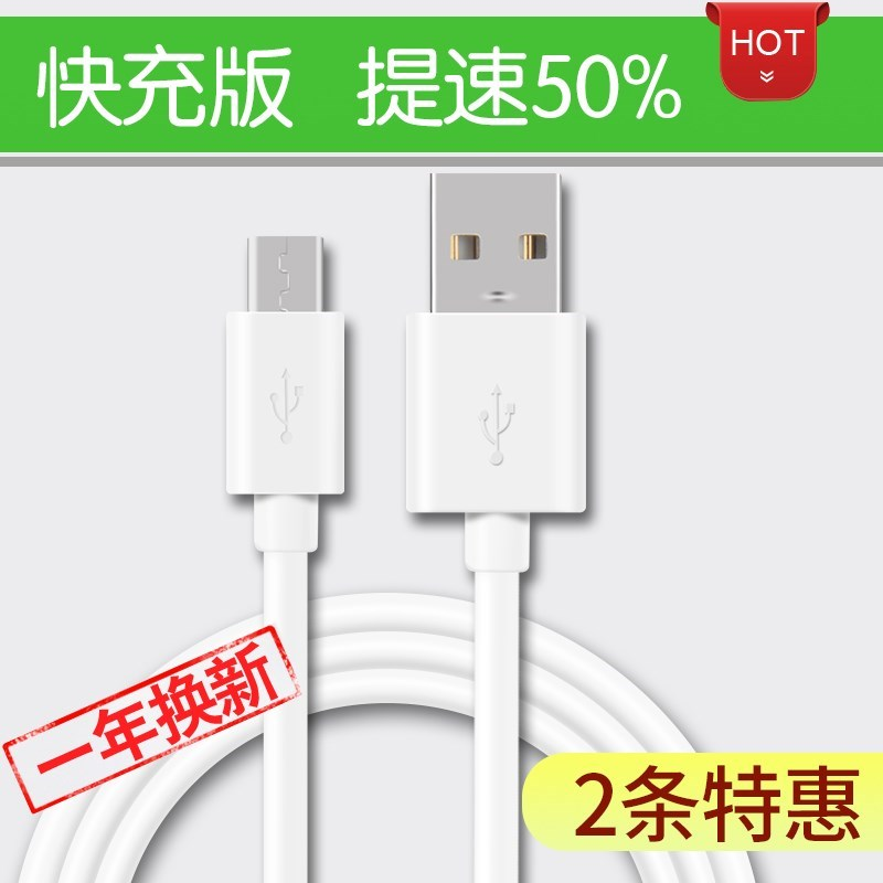 Apple data line high speed fast charge iphone6s single head mobile phone data line plus5s Android iPad universal