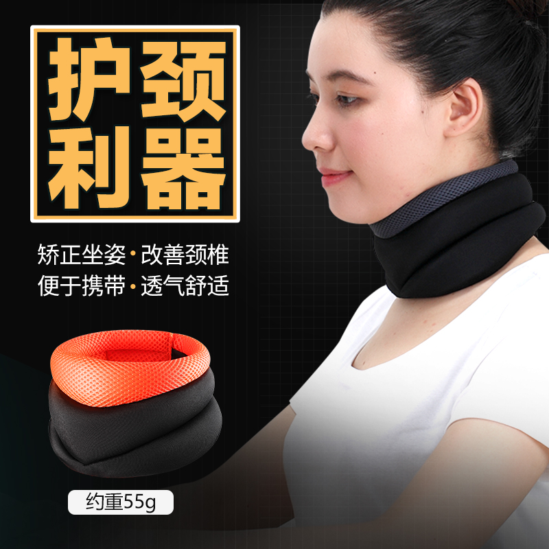 High quality electric heating neck guard cervical vertebra charging heating neck Foment Bag far infrared electric heating neck protection belt