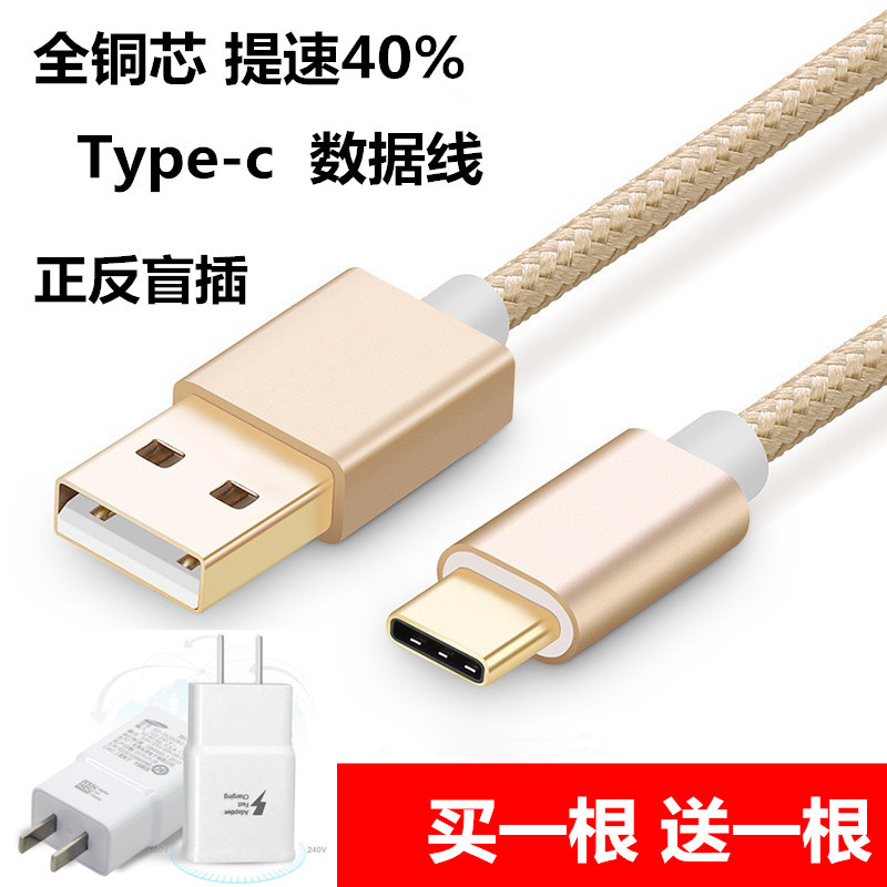 Jin head S8W909S6M5Plus data line 2A mobile phone charger fast charge flash charging genuine original