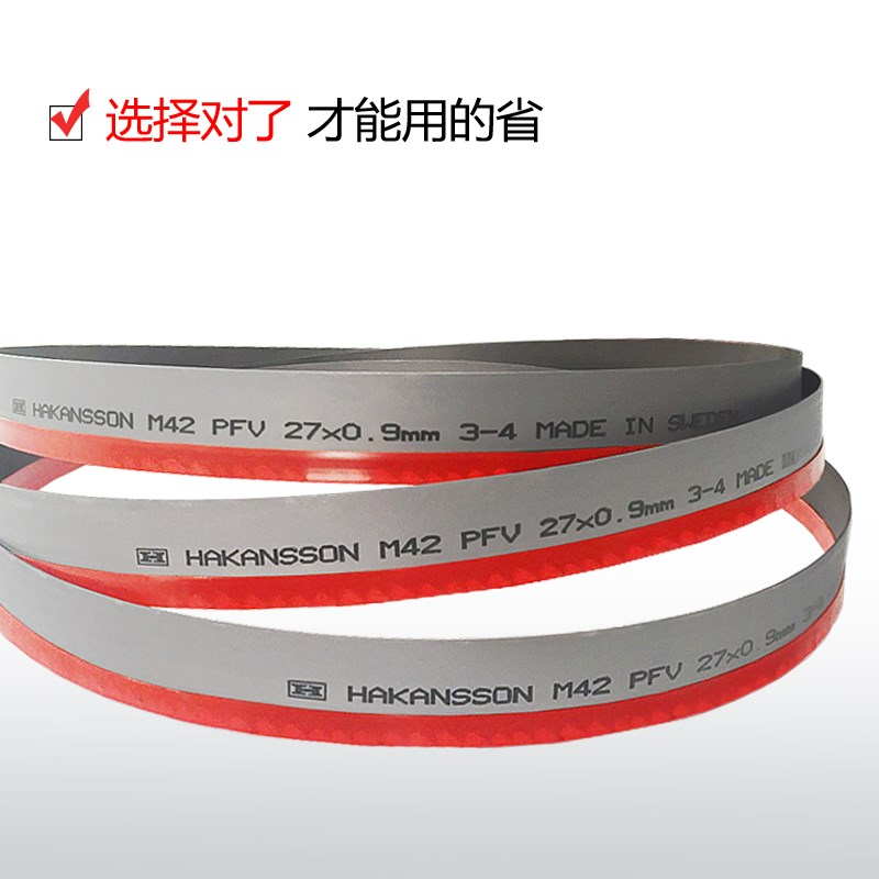 Band saw blade, M42 bimetal band saw blade, saw blade, saw blade, stainless steel saw blade, band saw blade for machine, saw blade for machine