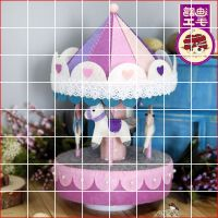 Shipping carousel music box free cutting Di gull nonwoven cloth made of DIY material package manual