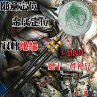 Electrical insulating fishing rod fishing set positioning telescopic single double dip net fishing rod 2.5 m 3 m fishing rod