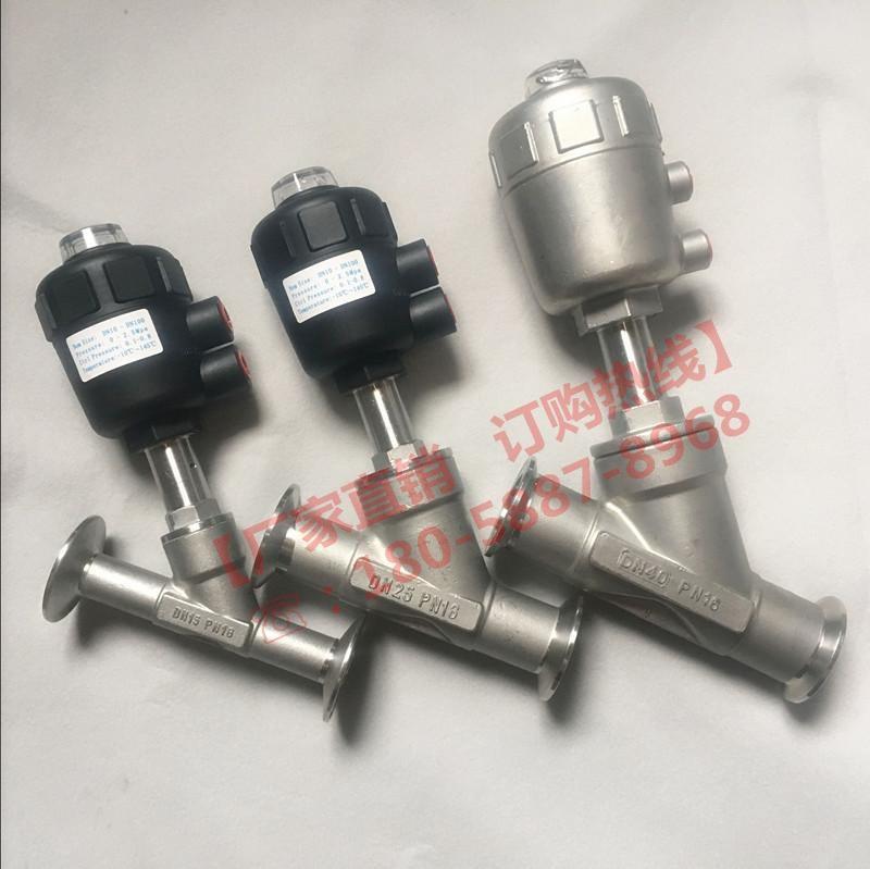Acciaio inossidabile 304316L pneumatiche - tipo di Valvola (posto di apertura rapida di vapore ad alta temperatura a livello di Igiene