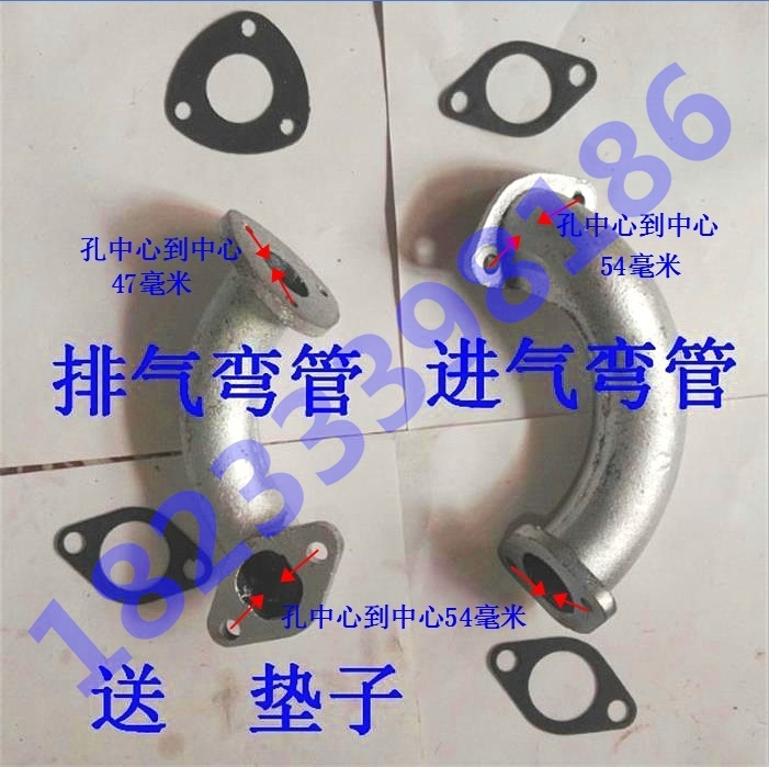 Changchai often made Jintan Jiangdong a water-cooled single cylinder diesel generator exhaust pipe iron intake R175R176R180