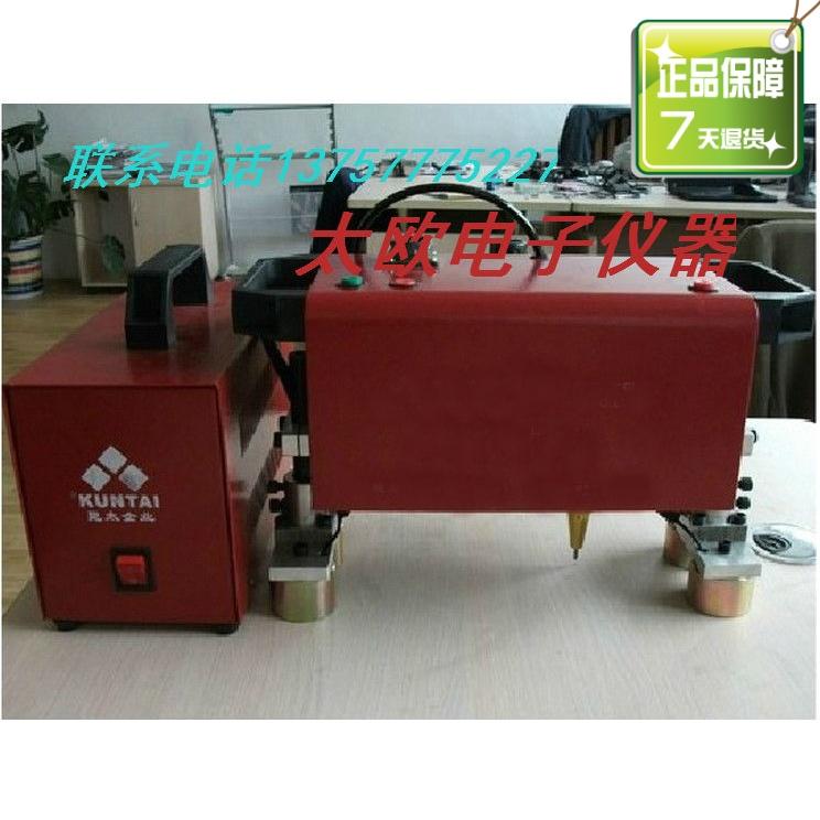 KT-QD05 pneumatische markering voor auto 's. De motor van de markering van het vin - nummer van draagbare markering