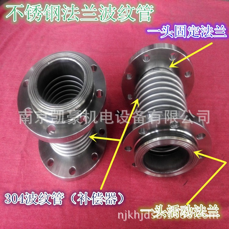 Stainless steel double jacketed bellows, 304 insulation jacket metal hose DN25-200 professional manufacture