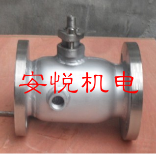 BQ41F-16P304 stainless steel jacket insulation ball valve integral flange insulation ball valve DN50