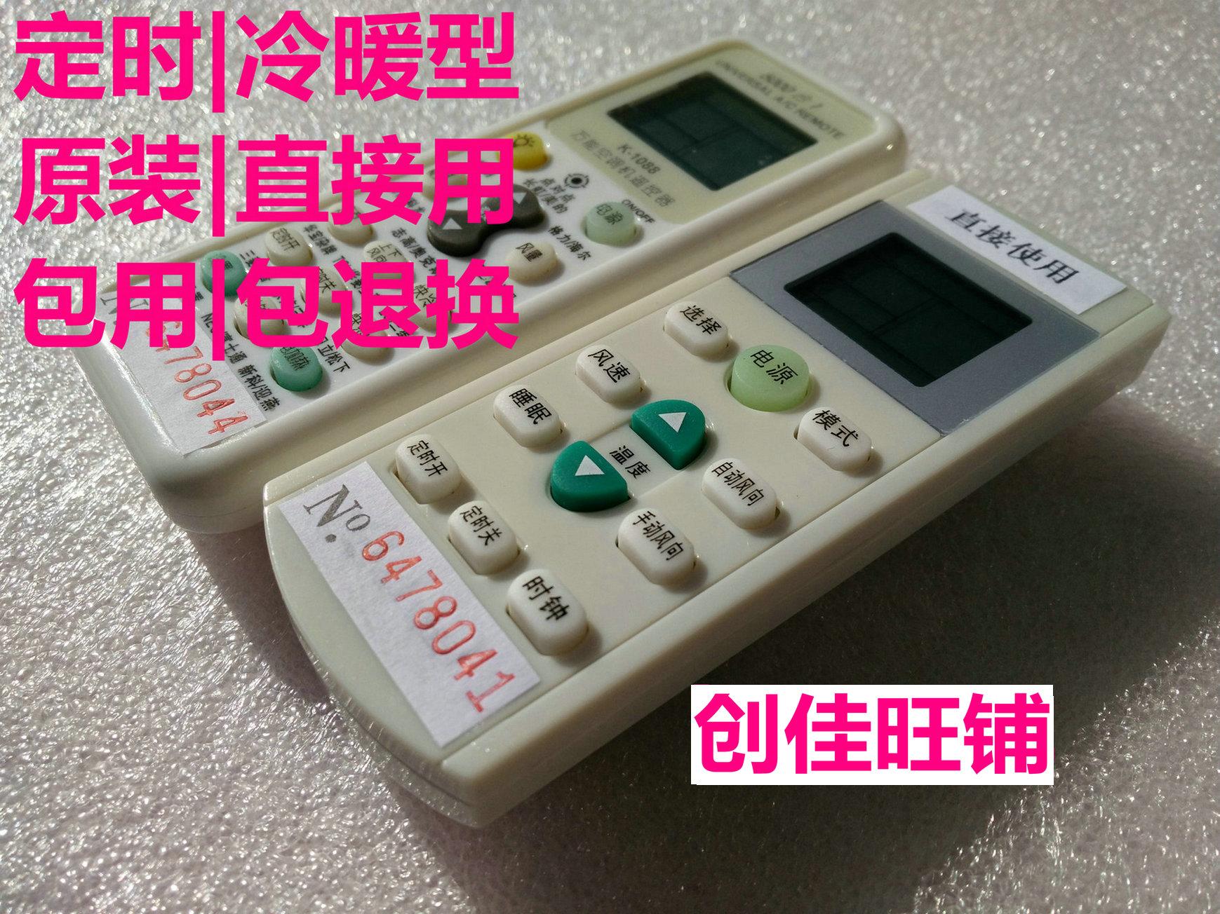 ダイキン工業代購KFR-25G / BP(FTXF125KC-W5)リモコン1 P匹冷温型D166