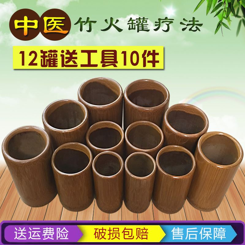 Cupping household pumping type vacuum cupping therapy thick bamboo explosion-proof dial fashion