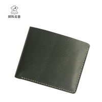 Pure handmade leather wallet DIY short leather wallet and vintage silver cross section material gift package lettering