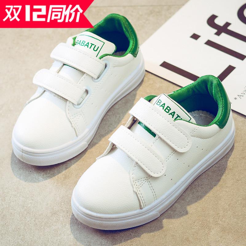 男童板鞋秋2017新款儿童跑步鞋休闲时尚鞋子透气运动鞋潮女童白鞋