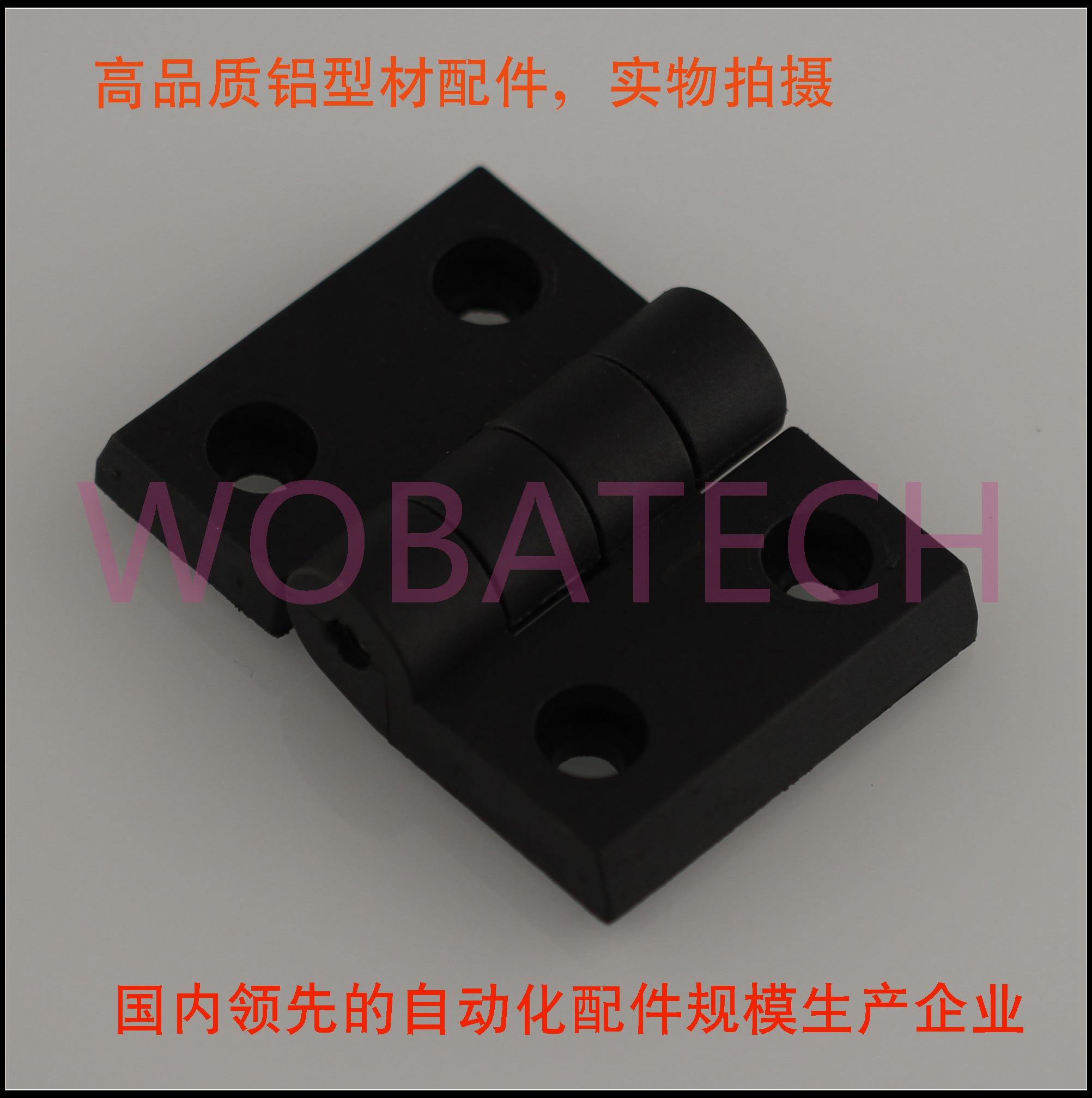 4545 slot 10 series aluminum parts reinforced nylon material is not removable plastic hinge 45Hinge-U