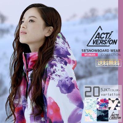 2017-2018日本北海道正品防风防水透气保暖单板双板女滑雪服上衣