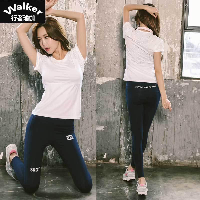Corea del Sur la ropa de gimnasio la velocidad de secado yoga set ASMANIS JEANS de mujer corriendo la Slim suelto