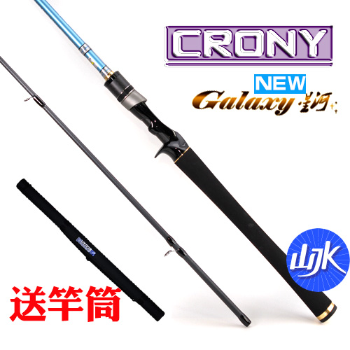 Shipping Berlusconi Asia pole new Galaxy two generation grips straight shank fishing rod fishing rod genuine landscape feeding tube