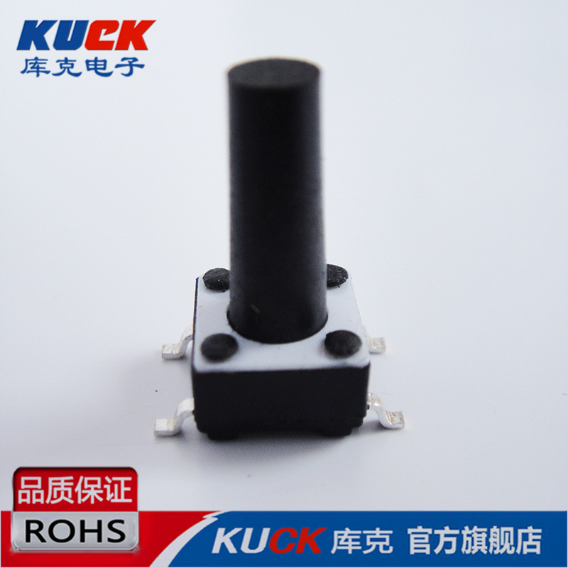 The touch switch 6*6*12 plastic cover 6x6x12 tetrapod SMT patch high temperature switch