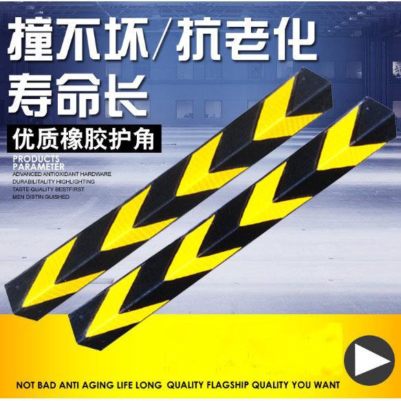 A Anshun rubber corner corner protector reflective wall column straight bar wall corner strip rubber device