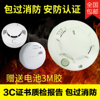 Smoke detectors, smoke detectors, fire alarms, sensors, smoke detectors, fire detection, fire fighting