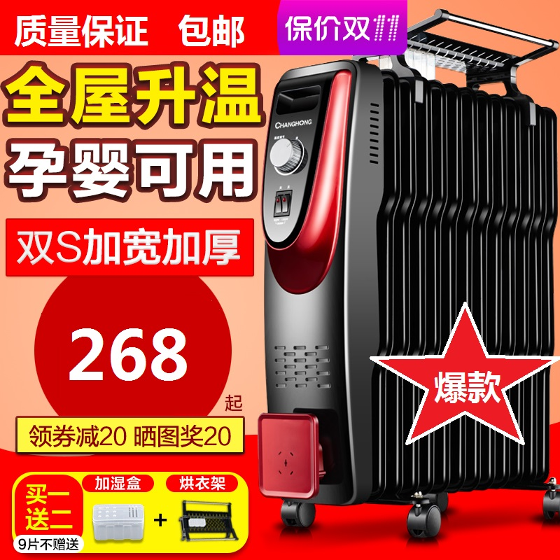 Energy saving household heater Mini Mini heater, electric fan, fast heating, cooling and heating dual purpose air conditioner