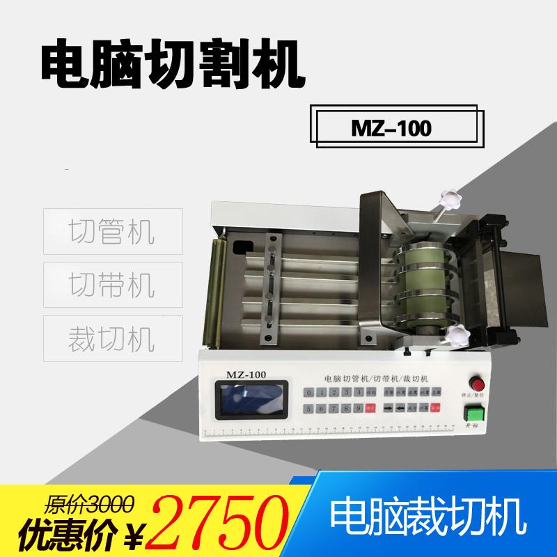 Tubo de PVC shrinkable de cera amarilla de teflón tubo - tubo de silicona de la cuchilla de corte automático con la máquina.