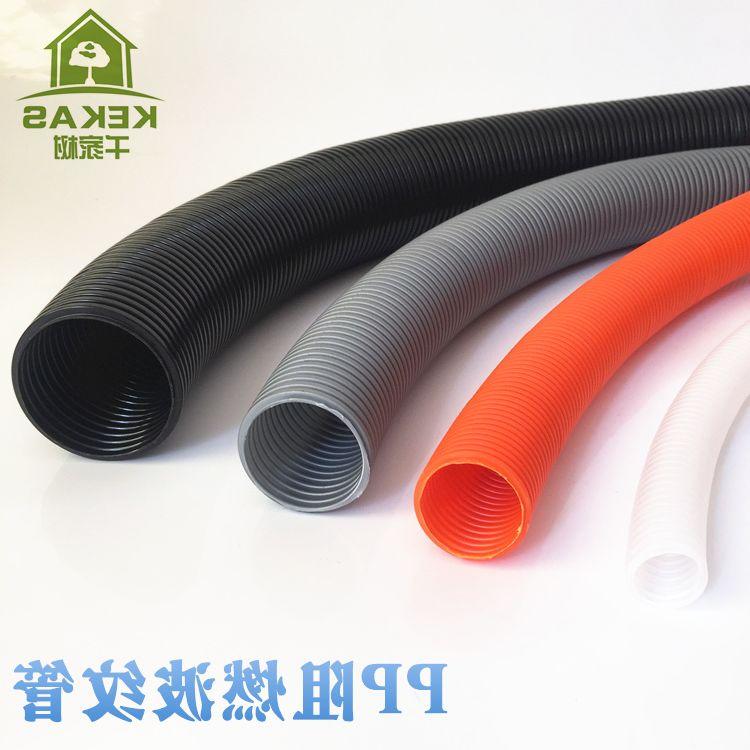 Tubo de plástico PP llama Bellows pa la manguera de plástico de nylon de fuelle de una línea de cables