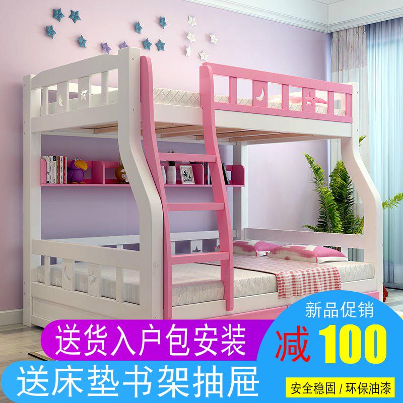 высота постели прилавок мать детей два слоя на двухъярусной кровати Кровать деревянные кровати двухъярусные кровати мать ребенка 床松木 взрослых