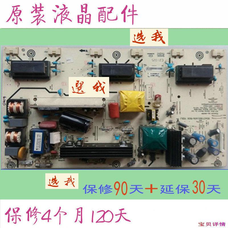 Hisense TLM32V88X32 pouces de télévision à affichage à cristaux liquides d'une amplification de puissance haute tension à courant constant WH295 de plaque de rétroéclairage