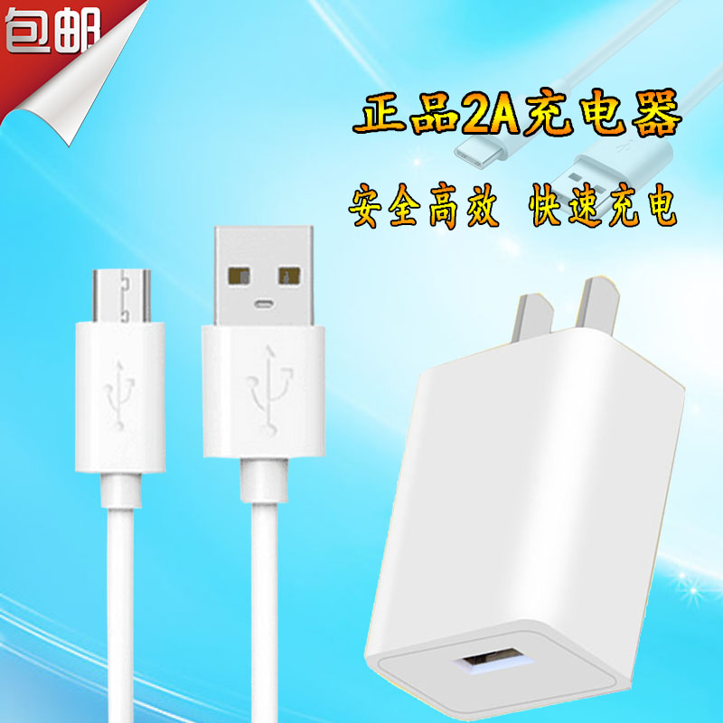 Fast charging line Jin M5Plus data line lengthened 1.2m meters TYPEC mobile phone charger USB line