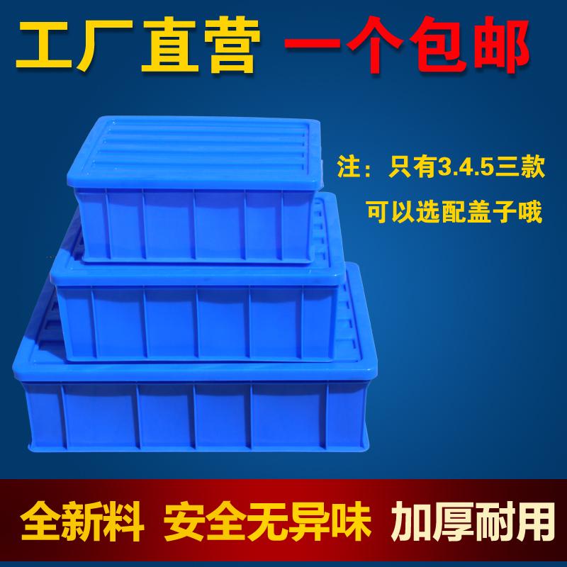 ice box med lock av rektangulärt öppet fält med reservdelar, verktyg för omsättningen av fisk och skaldjur bäcken - material av plast