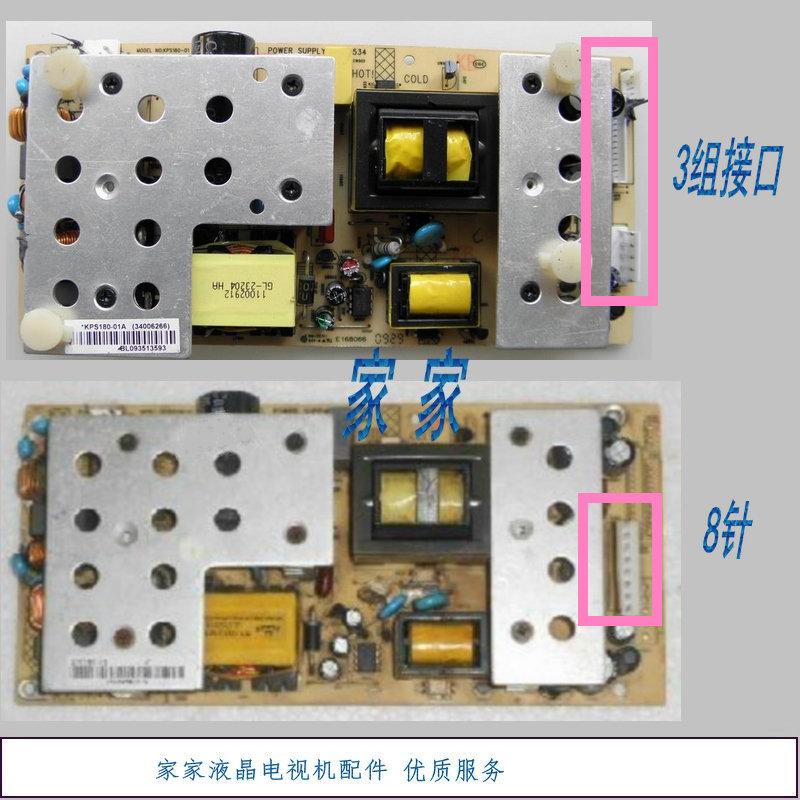 Konka LC32DS60C32 LCD - fernseher hintergrundbeleuchtung ständig die spannung ladeweg bauteil.
