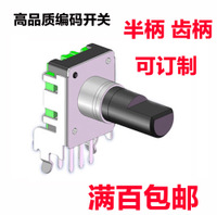 EC12/RE12 incremental encoder rotary encoder ENCODER power amplifier switch rotary coding switch