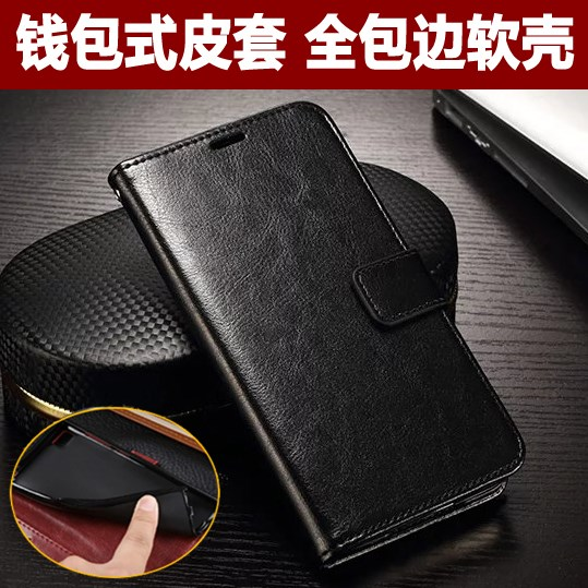 Jin M5 enjoy the mobile phone version of M5plus flip cover GN8001 full leather wrapping soft shell card