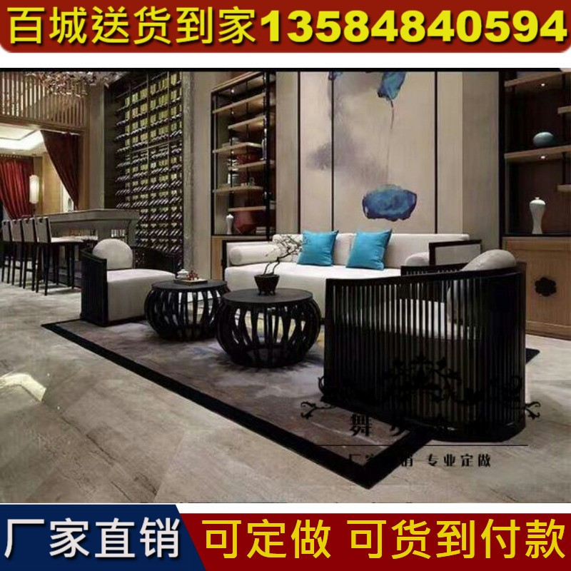 Hotel lobby Sales Department reception desk chair new Chinese furniture sales office table chair sofa combination Cafe