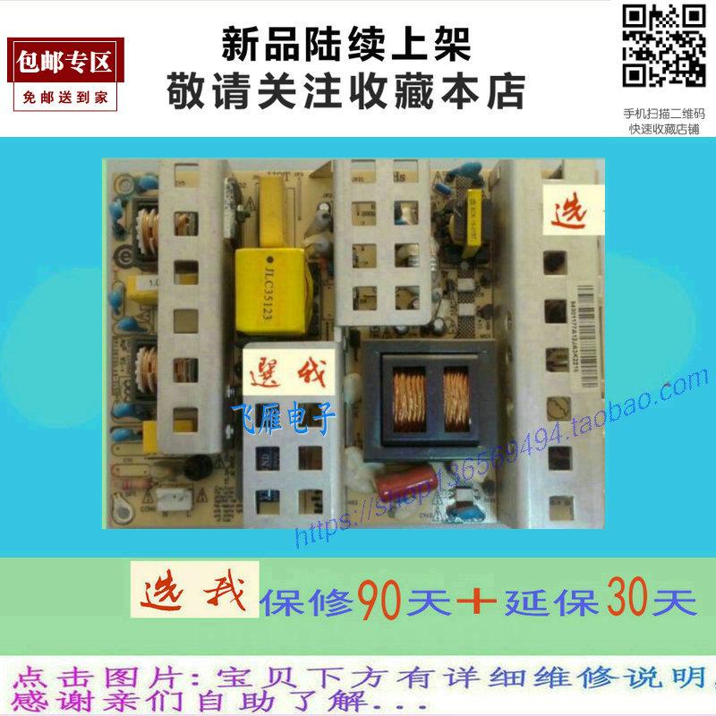 Haier L32A8A-A132 - Zoll - LCD - TV LCD - Master Control Board Buck die stromversorgung An Bord z176 Sprache