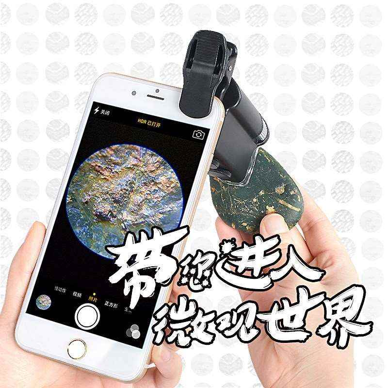 Diamond belt mobile phone clip of wireless electronic magnifying mirror with 100 times the multiplier of cell phone magnifier