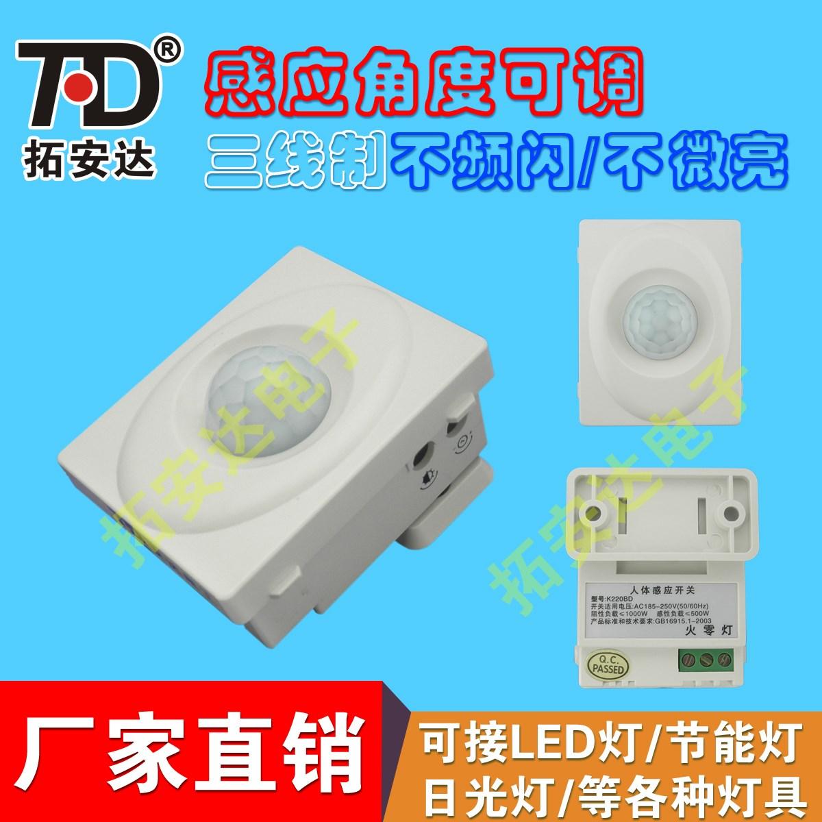 الأشعة تحت الحمراء الاستشعار التبديل 12 فولت السلطة AC220V قابل للتعديل يمكن توصيل مروحة العادم مع ضوء الصمام يمكن أن