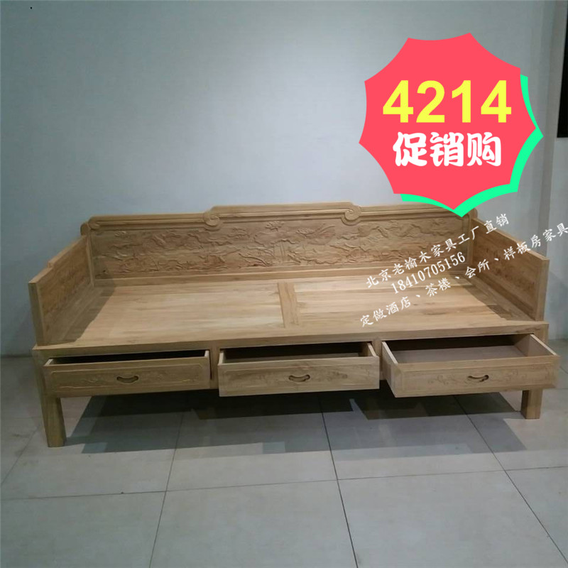 古い家具新中国式の羅漢の楡材の美人禪の教えにも少なからずあり漆ベッドシーツ人2人掛けソファベッドを使って