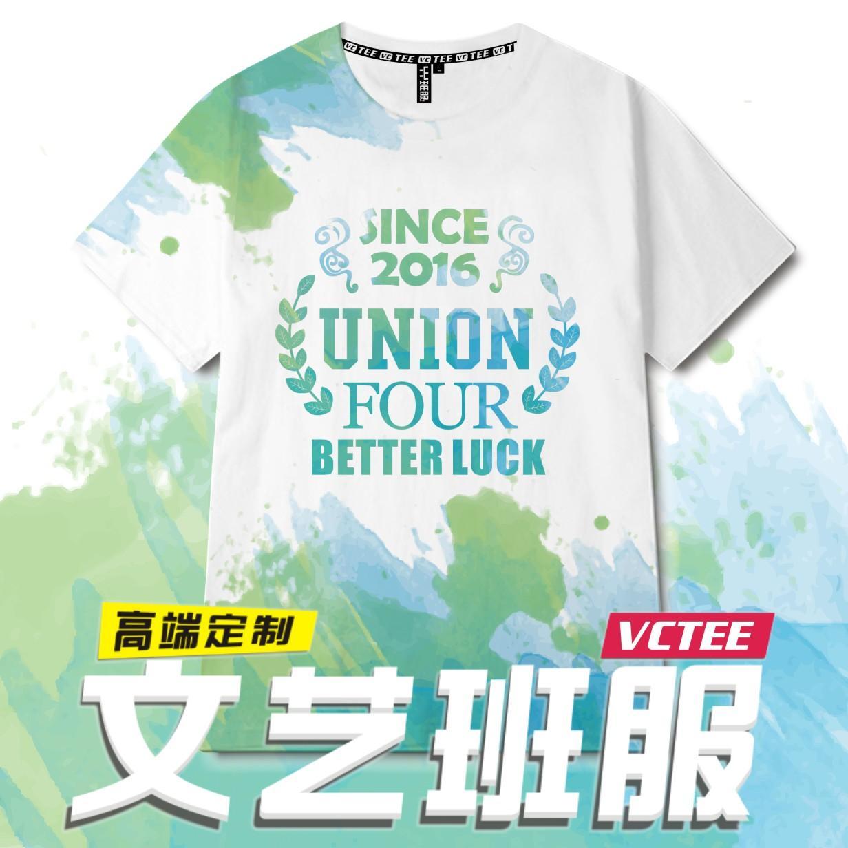 клас дрехи тениски diy клас дрехи модел по поръчка рекламни тениски тениска безплатно дизайн на печатни l