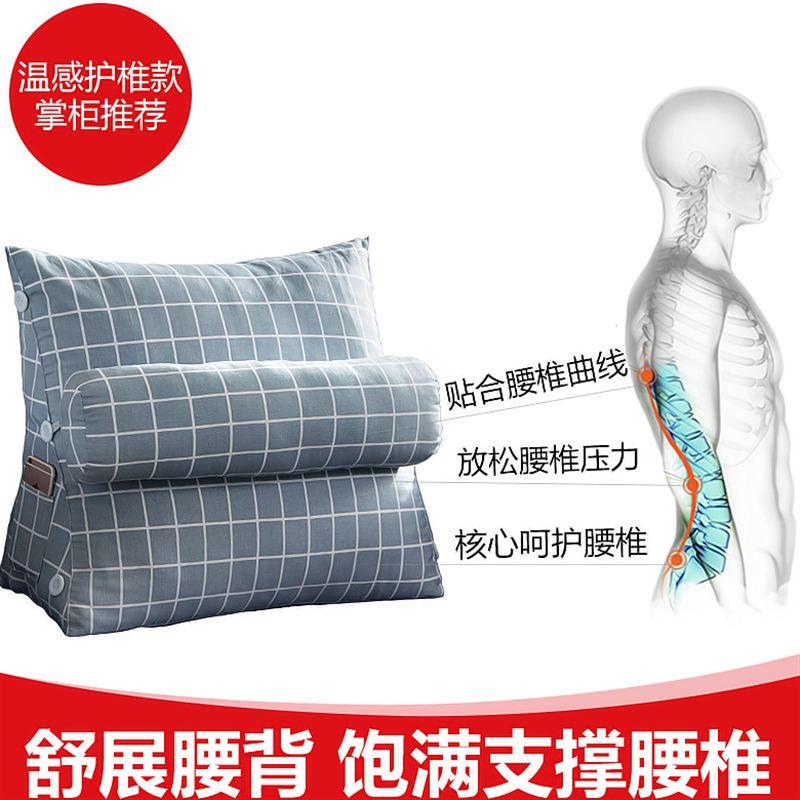 背もたれは寝室毛新怠け者の三角学生シングル枕ベッドでテレビを見て寮護腰靠垫