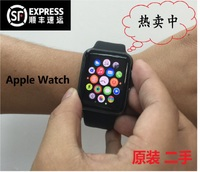 Used Apple Watch/ apple Watch apple Apple watch authentic watch SF postage