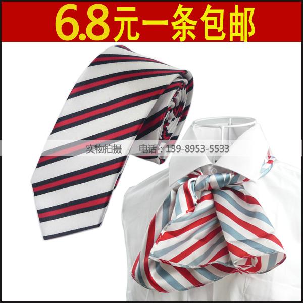 1條 可開票 現貨 東風日產汽車4S店男士領帶 女士絲巾