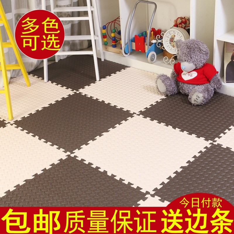The bedroom carpet mosaic floor mat mat covered with suede thickened foam sponge large tatami puzzle