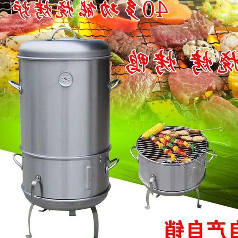 бездымный уголь гриль из нержавеющей стали, бочки в помещениях висит печь печь печь барбекю душно окружающей среды шампур печь