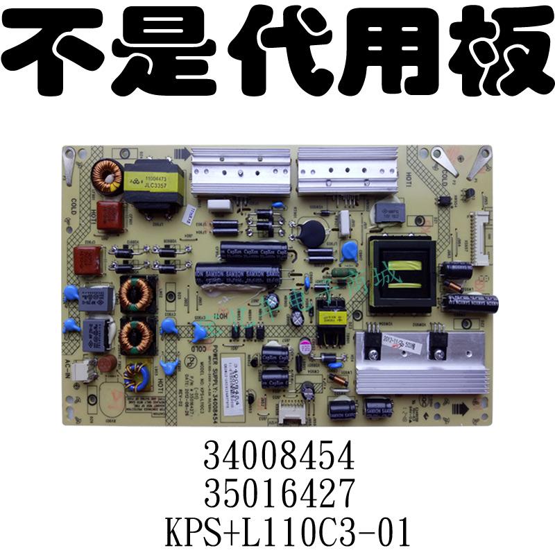 Konka LED50M5580AF LCD - fernseher - Power Board 3400845435016427