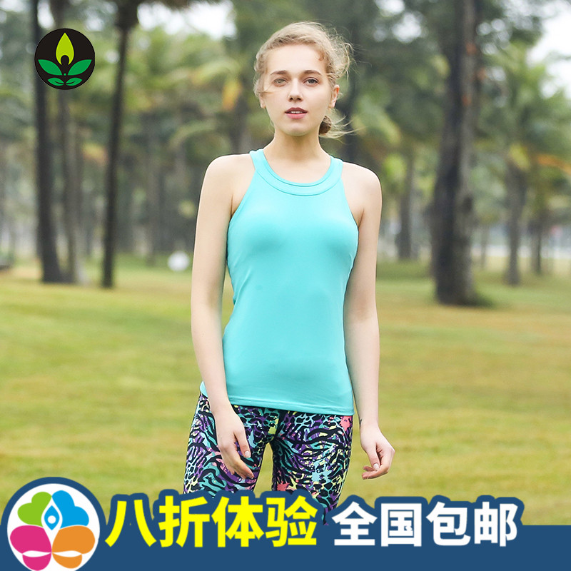 Card 2017 spring summer new style yoga clothing, running fitness, quick drying, self-cultivation stretch sexy hollow vest K02165