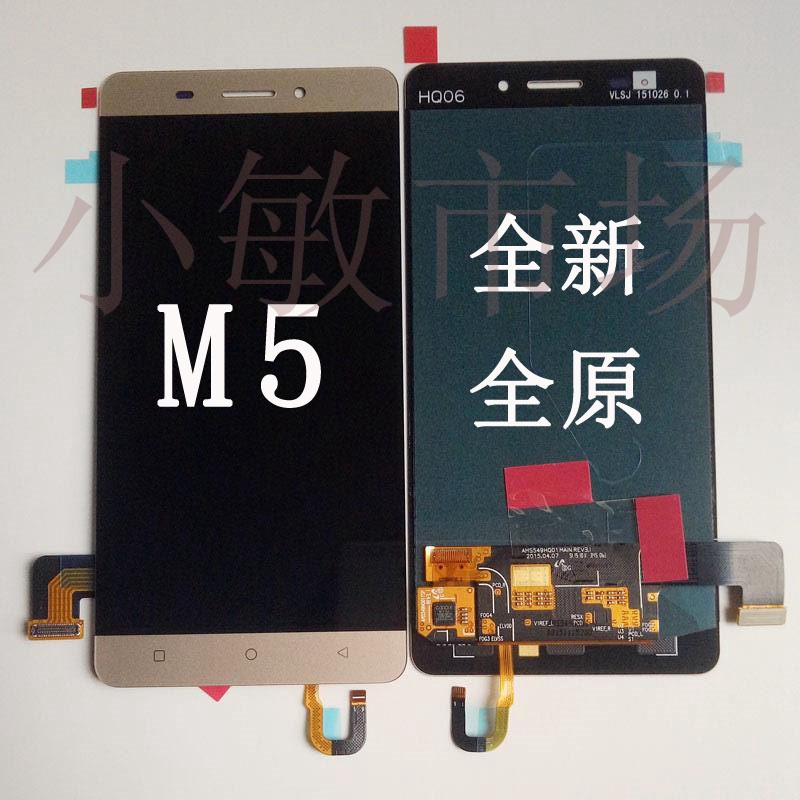 For Jin m5s6progn8001 screen 8002M6F303plus9007m3s assembly of mobile phone parts