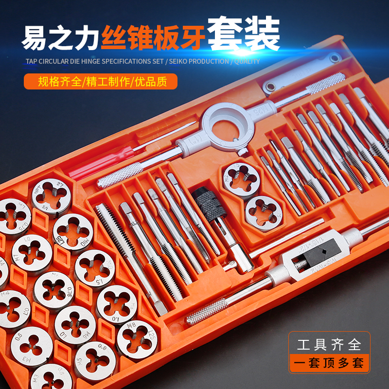 Easy force metric tap and die set screw tapping device with manual hand tapping wrench wrench hardware tools
